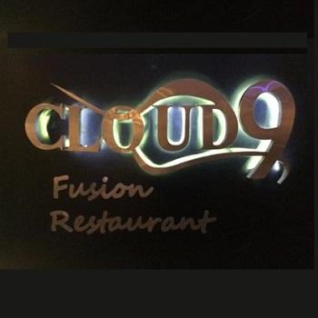 Cloud 9 - Hotel Shivalik View