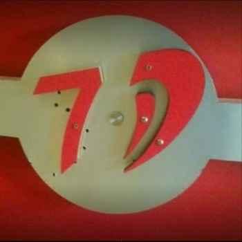 7D Adventure