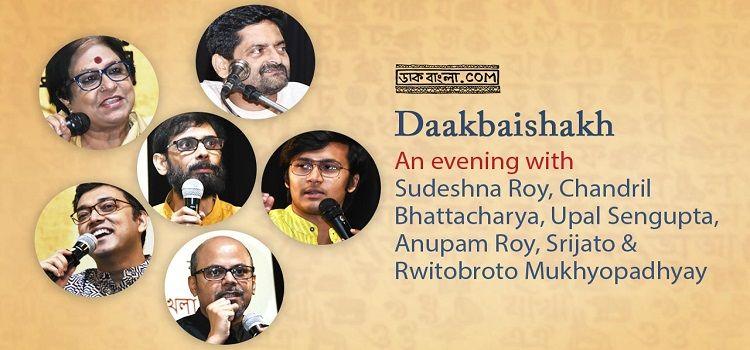 Daakbaishakh: An Online Event