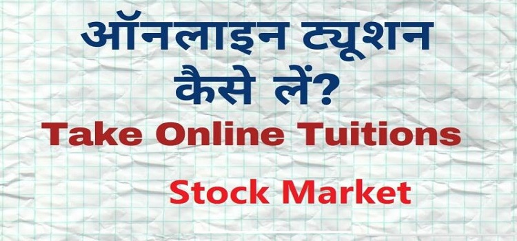 Online Demo Class for Stock Market Course