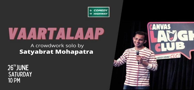 Vaartalaap ft. Satyabrat Mohapatra