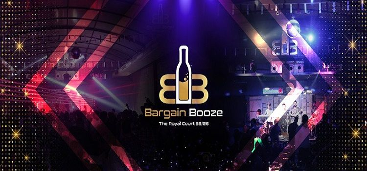 Nissi Band Performing Live At Bargain Booze