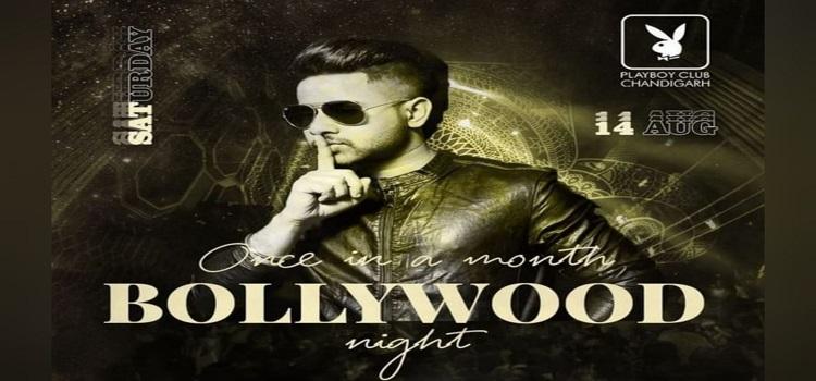 Bollywood Night At Playboy Club Chandigarh
