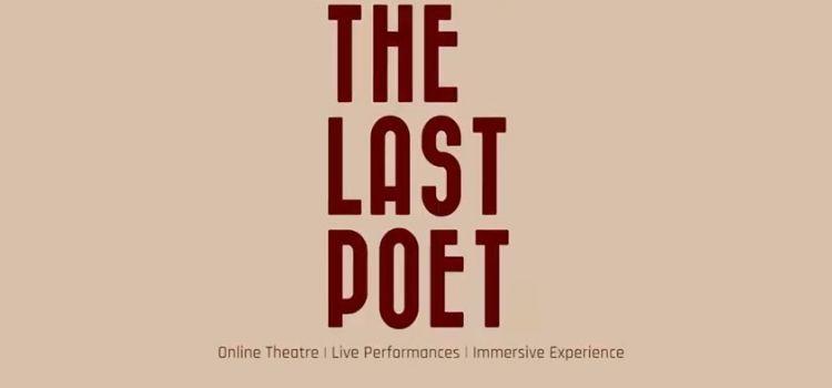 India's First Virtual & Interative Theatre