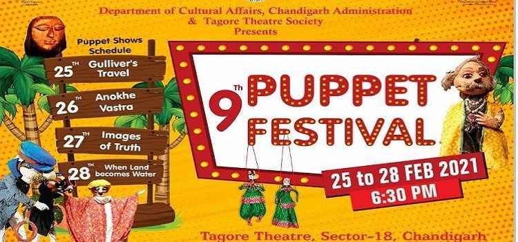 9th Puppet Festival At Tagore Theatre, Chandigarh