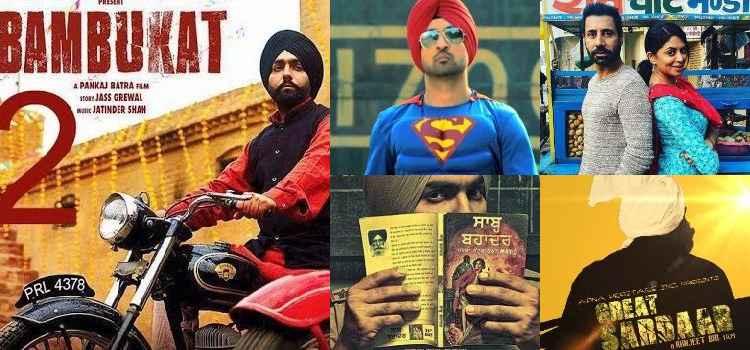 Upcoming Punjabi Movies in 2017