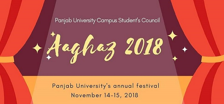 Aaghaz : PU Official Fest 2k18 At Punjab University, Chandigarh