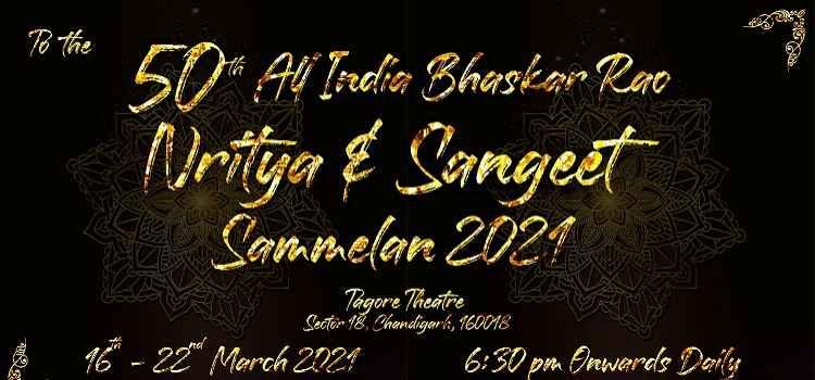 All India Bhaskar Rao Nritya Sangeet Sammelan 2021
