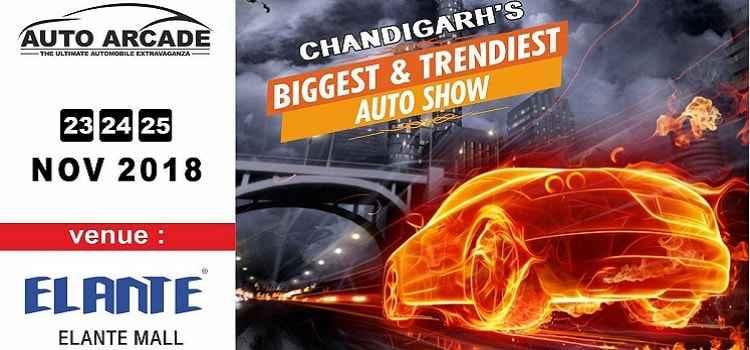 Chandigarh's Biggest & Trendiest Auto Show: Auto Arcade At Elante Mall, Chandigarh