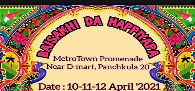 Baisakhi Da Happiyapa Event at Promenade by Promenade
