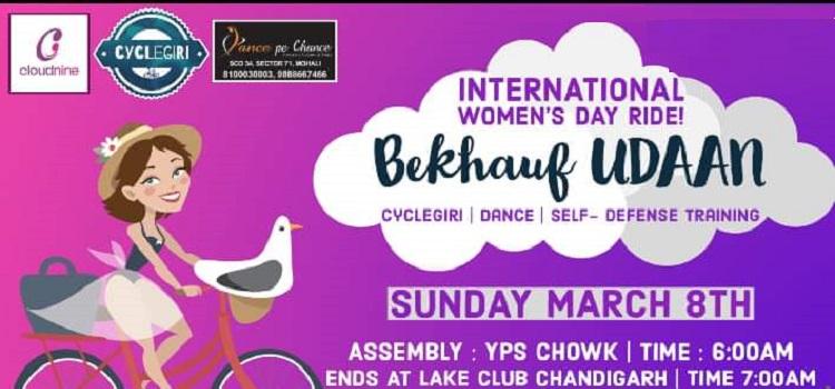Women's Day-Bekhauf Udaan At Lake Club Chandigarh