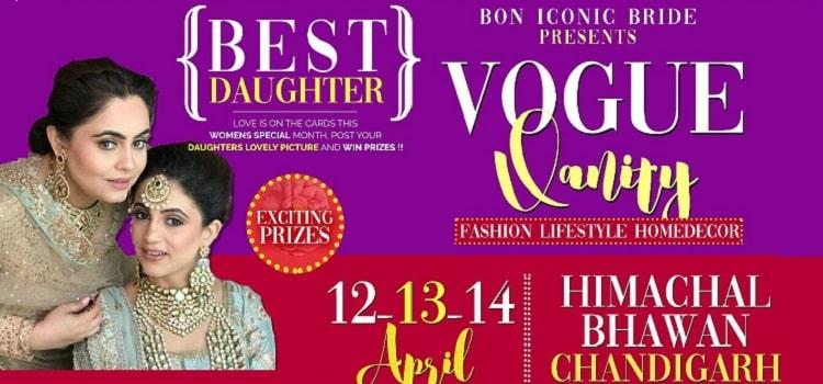 Best Daughter Contest At Himachal Bhawan, Chandigarh