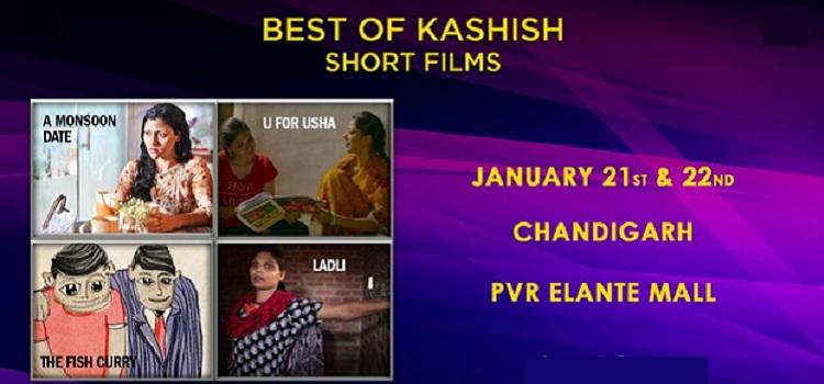 Best of Kashish Short Films At Elante Chandigarh by Elante Mall Chandigarh