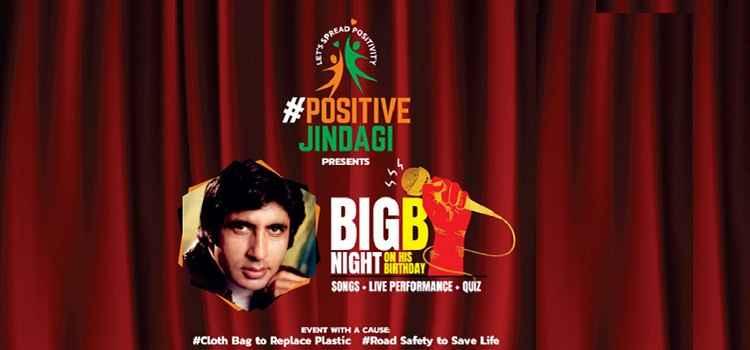 Big B Night 2019 in Ahemdabad