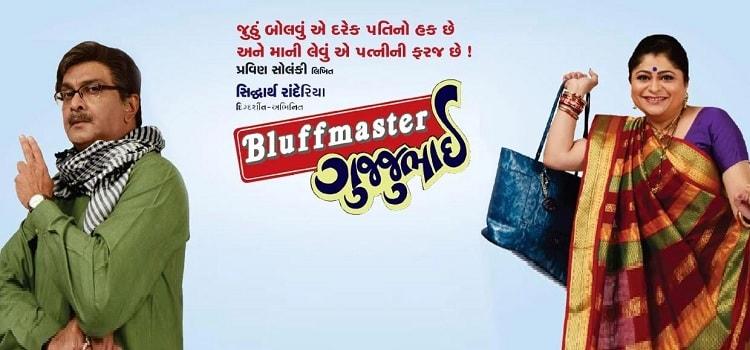 Bluffmaster Gujjubhai At Desai Hall In Ahmedabad