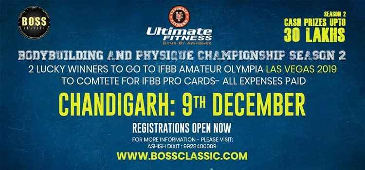 Body Building And Physique Championship Season 2