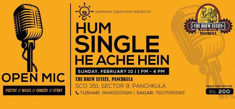 Brew Estate Panchkula Presents Hum Single He Ache Hein