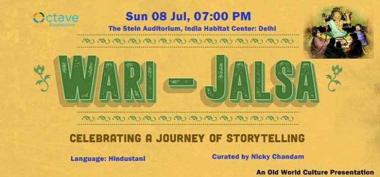Celebrate A Journey Of Storytelling At Indian Habitat Centre, New Delhi