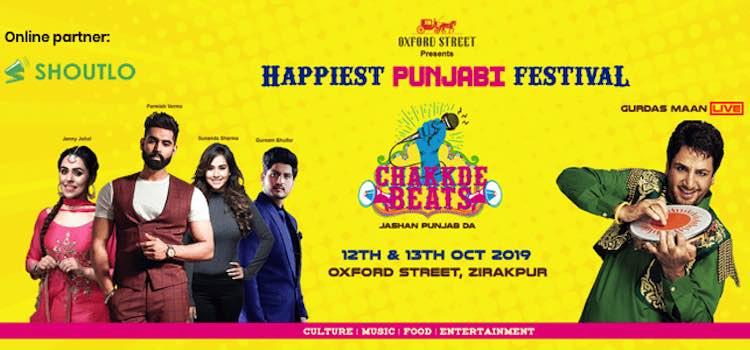 Chakk De Beats - Punjabi Music Festival