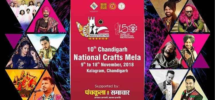 Chandigarh National Crafts Mela 2018 At Kalagram