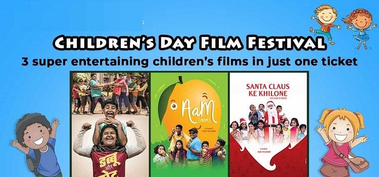 Children's Day International Film Festival