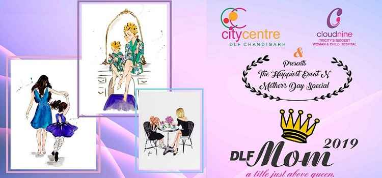 City Centre DLF MOM 2019