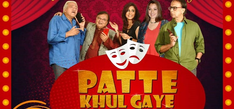 Patte Khul Gaye - Comedy At Labh Mandapam Indore