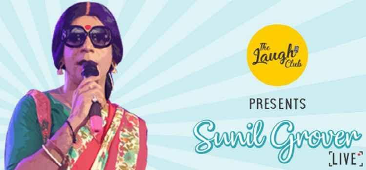 Comedy Night With Sunil Grover Live At Tagore Theater Chandigarh!