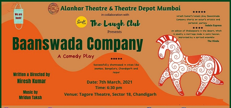 Comedy Play At Tagore Theatre Chandigarh