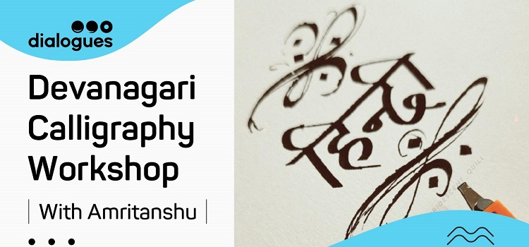 Devanagiri Online Calligraphy Session