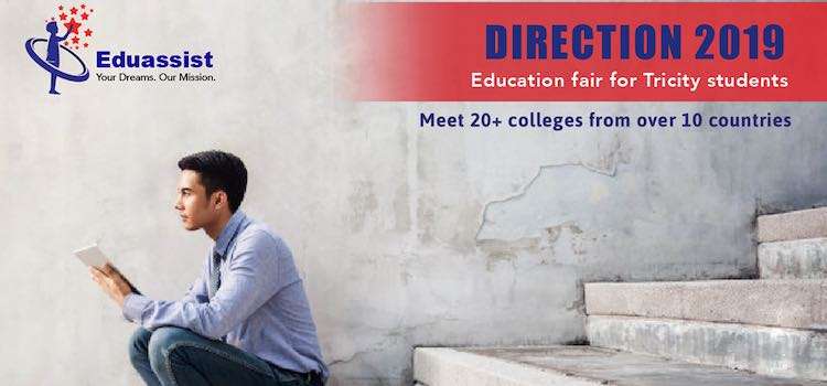 Direction 2019 -  An Education Fair At St. Kabir