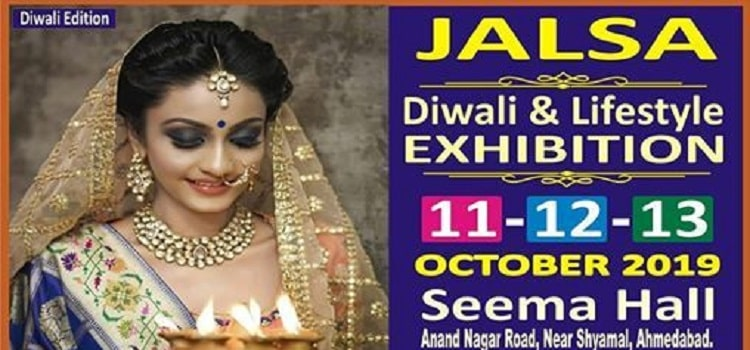 Diwali & Lifestyle Exhibition In Ahemdabad