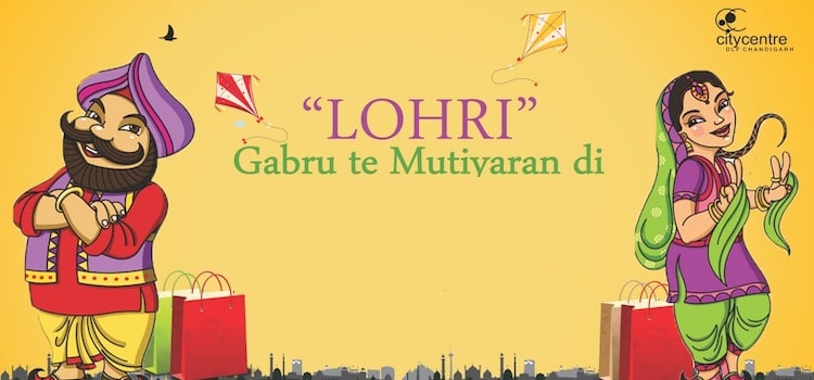 Celebrate Lohri At DLF City Centre Chandigarh