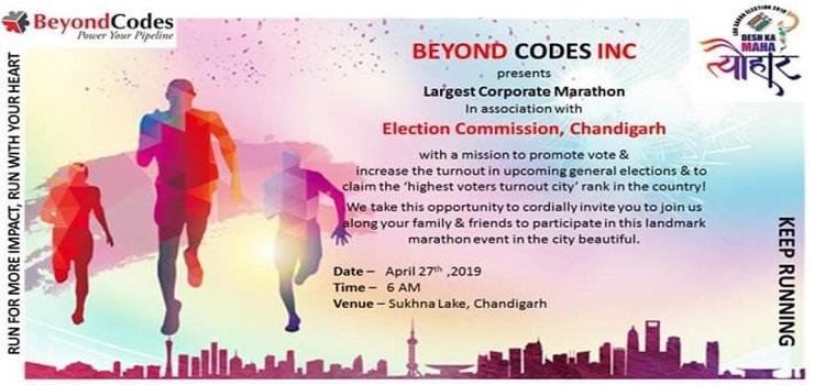 Election Commission: Largest Corporate Marathon