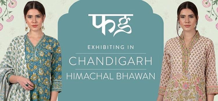 Farida Gupta Exhibition At Himachal Bhawan
