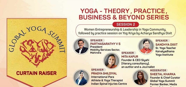 Global Yoga Summit- e-Curtain Raiser