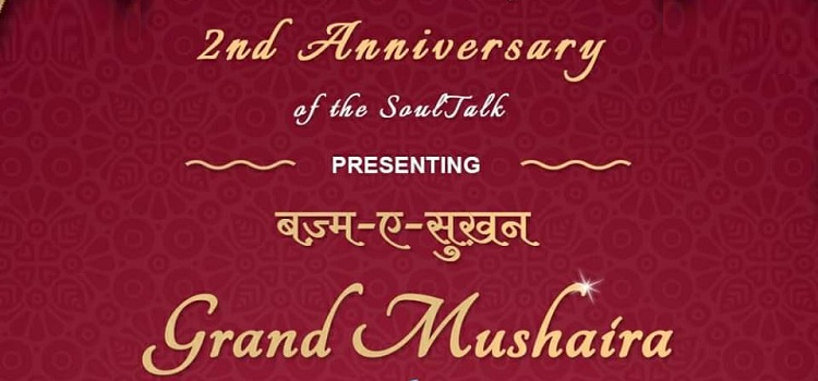 Soultalk Show - Grand Mushaira At Tagore Theatre by Tagore Theatre