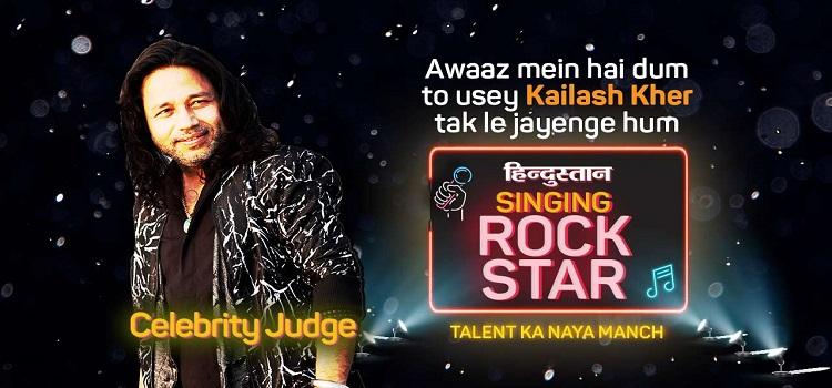 Hindustan Singing Rockstar Virtual Talent Munch