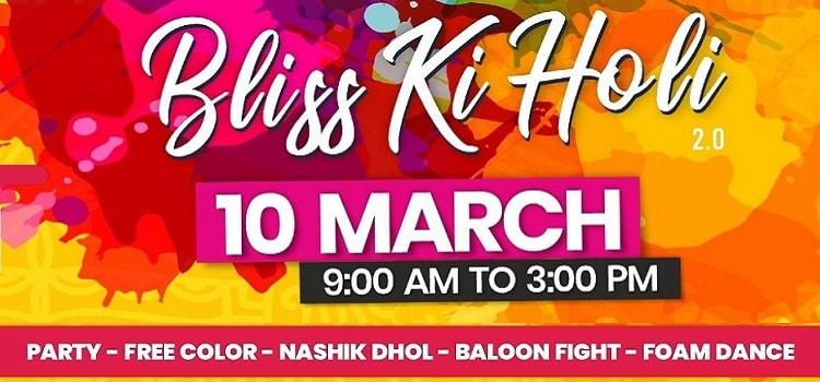 Bliss Ki Holi At Vastrapur Amphitheatre Ahmedabad