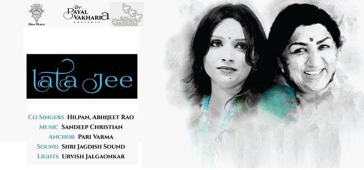 Lata Mangeshkar At Tagore Hall Ahmedabad