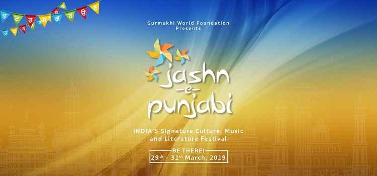 Jashn-e-Punjabi: Festival In Chandigarh