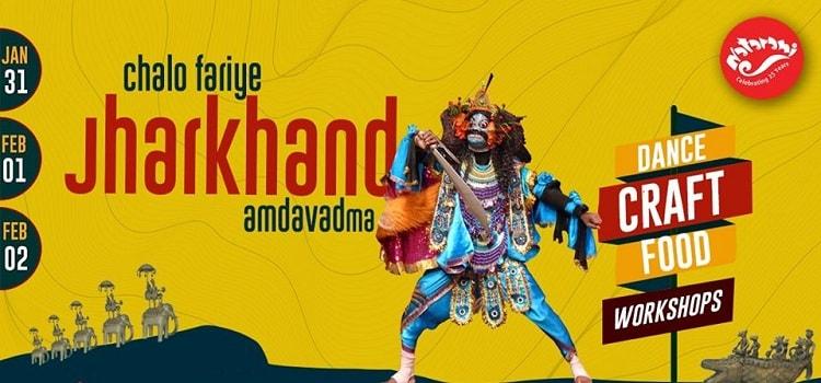 Jharkhand Festival At Natarani In Ahmedabad
