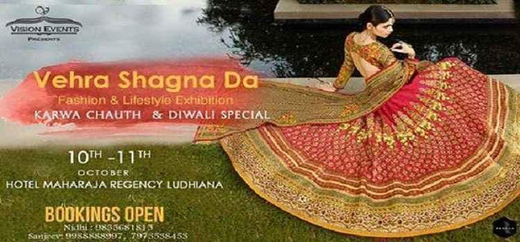 Karwa & Diwali Exhibition In Ludhiana