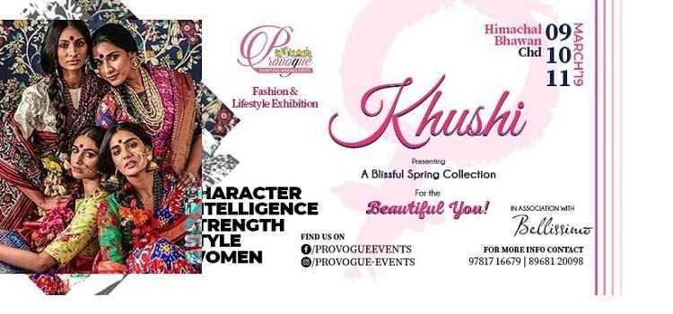 Khushi Wedding and Lifestyle Exhibition