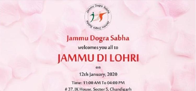 Jammu Di Lohri At J&K House In Chandigarh