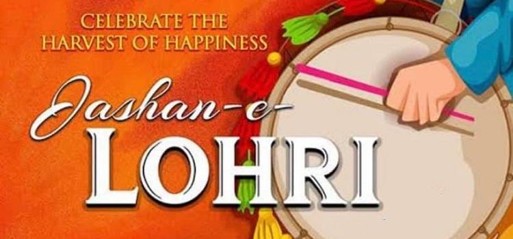 Lohri Celebration At Sunny Club In Kharar