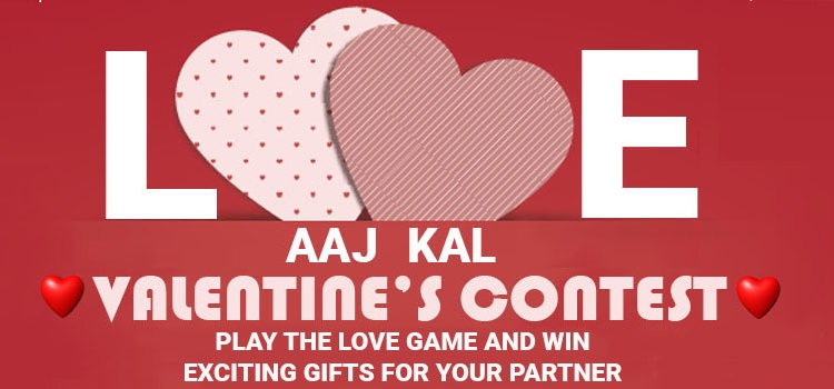 Love Aaj Kal - Valentine's Contest In Chandigarh