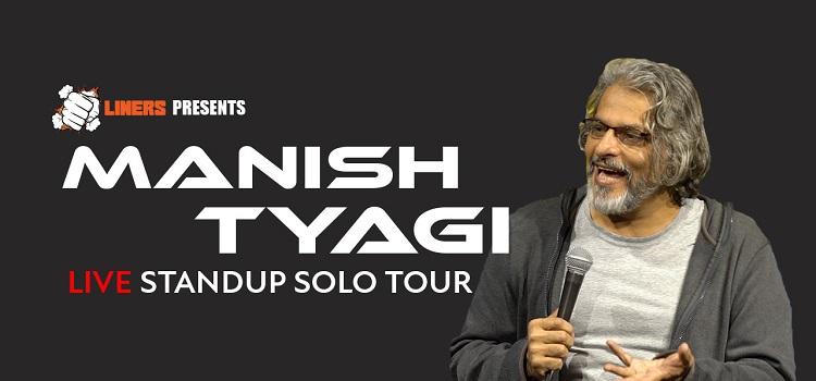 Manish Tyagi Live At Xtreme Chandigarh