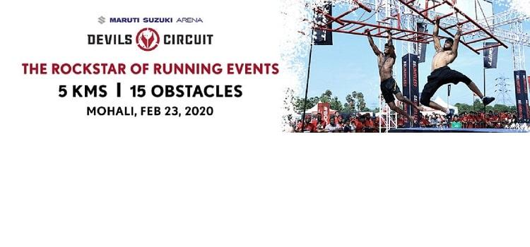 Maruti Suzuki Arena Devils Circuit - 2020 Mohali by
