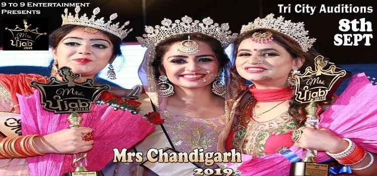 Mrs Chandigarh 2019 Auditions at Hyatt Regency